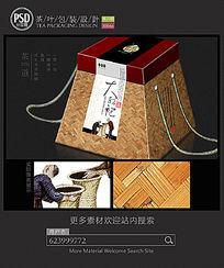 古典茶包装设计展开图 PSD