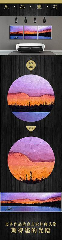 湖水夕阳山川冬季抽象意境自然风景无框画