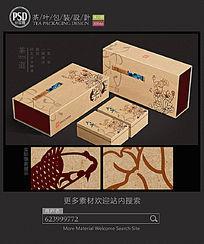 牛皮纸茶叶礼盒包装设计展开图 PSD