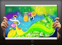 原创高清春之韵电脑插画设计素材 PSD