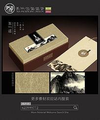 中国风茶礼盒包装设计展开图
