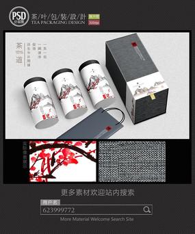中国风茶叶包装设计展开图 PSD
