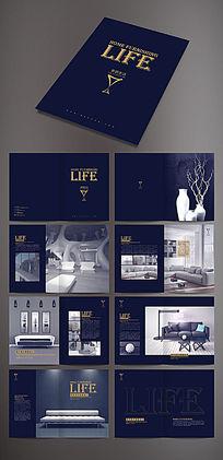 家居画册模板设计