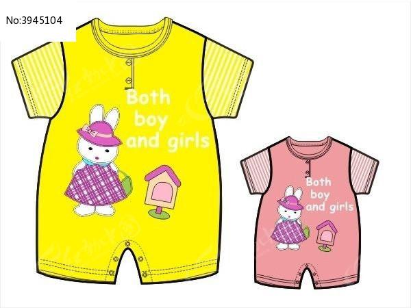 可爱婴儿爬服款式矢量手稿cdr素材下载_服装|t恤|鞋帽