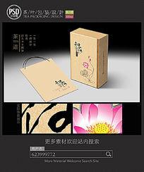 素雅茶礼盒包装设计展开图