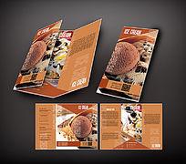冰淇林折页版式设计