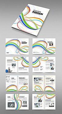 炫彩时尚企业画册版式设计