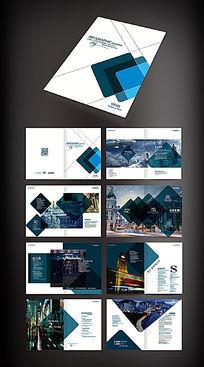 城市宣传画册版式模板