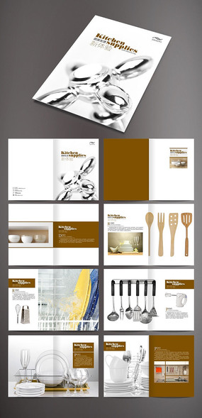 厨具画册版式设计