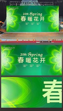 春节产品发布背景