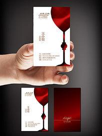 红酒名片设计