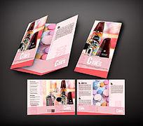 化妆品折页版式设计