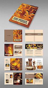 金融投资画册版式素材