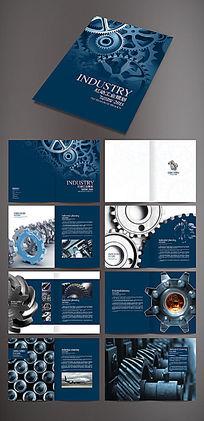 机械工业画册版式设计
