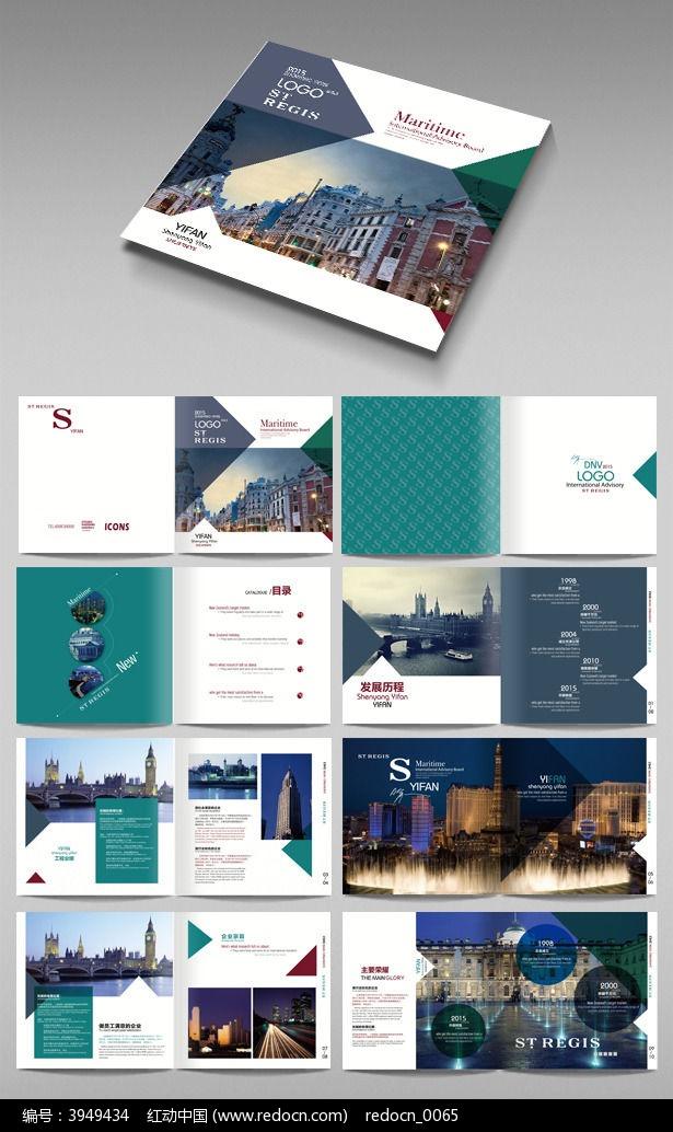 旅游画册期刊版式模板图片图片