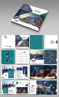 旅游画册期刊版式模板