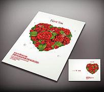 玫瑰爱心画册封面
