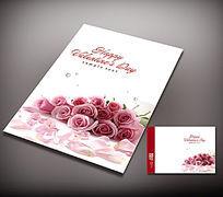 玫瑰花封面设计
