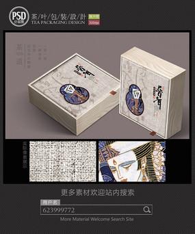 普洱茶高檔禮盒包裝設計展開圖