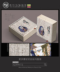 普洱茶高档礼盒包装设计展开图 PSD