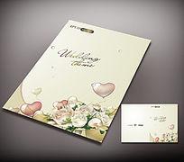 情人节花店宣传册封面
