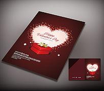 情人节礼品宣传册封面模板