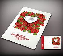 情人节宣传册封面