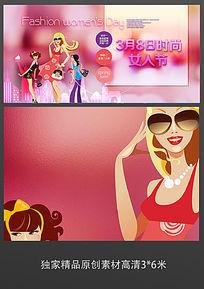 三八妇女节活动海报背景