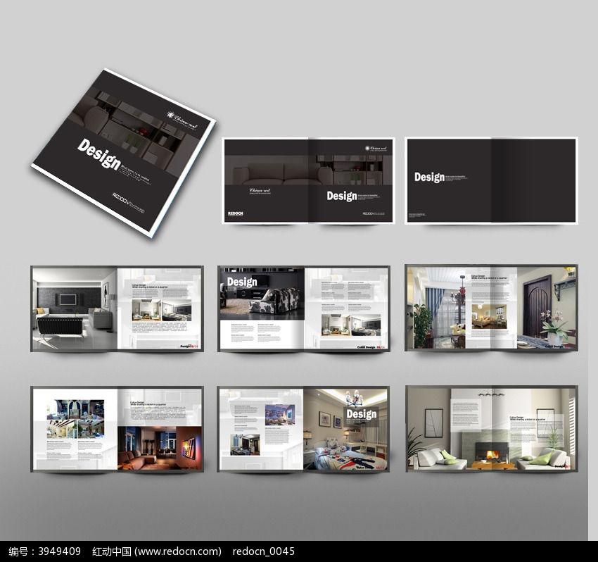 室内家具画册版式设计