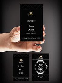 手表店名片设计