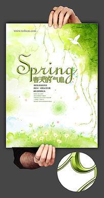 spring春天海报素材