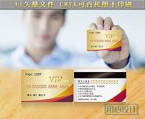 金色VIP会员卡设计