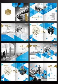 蓝色科技互联网金融画册