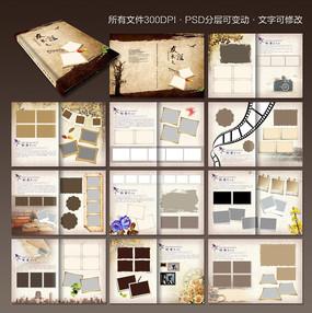 欧式风格纪念册版式设计 PSD