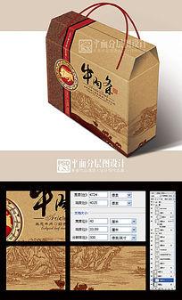 五香牛肉条礼盒包装设计(平面分层图设计)