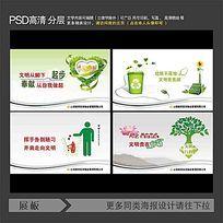 小区标语牌绿色环保系列