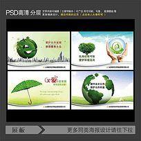 小区标语牌绿色展板图片下载