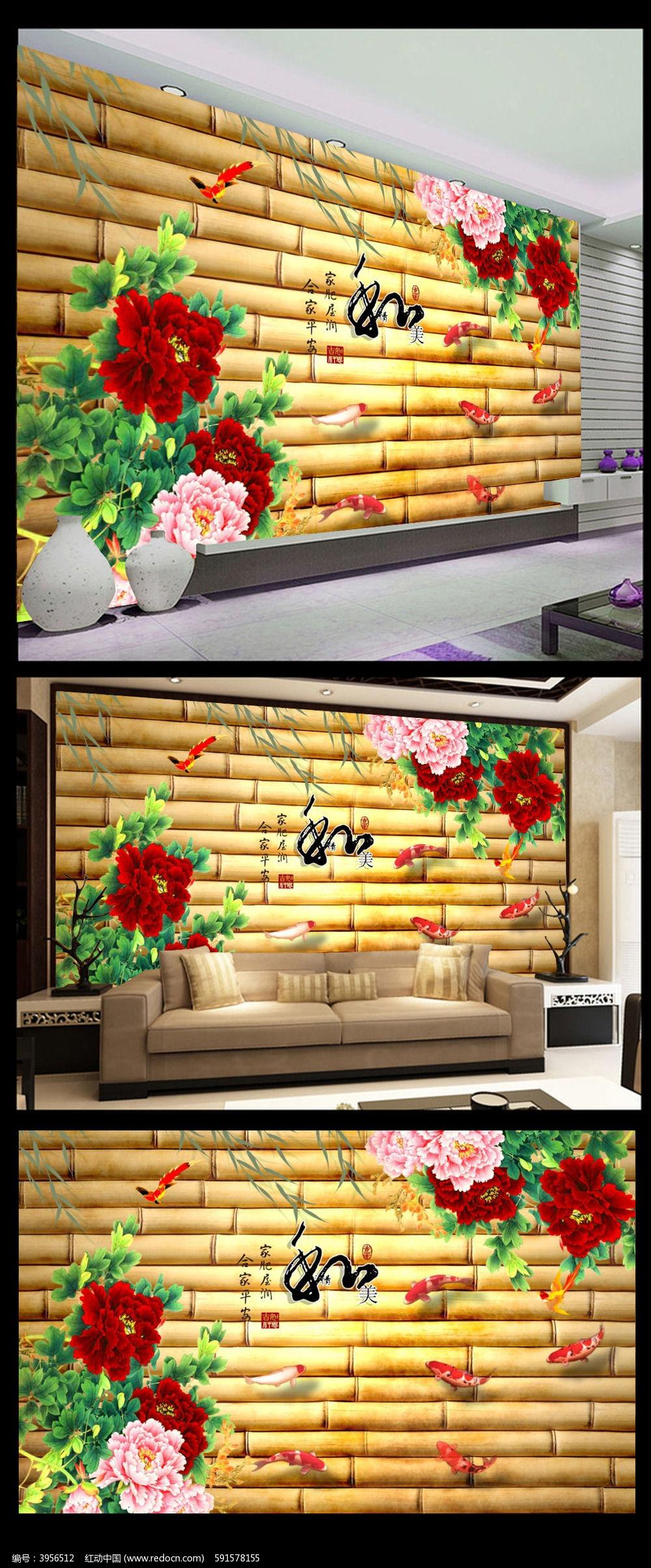 竹子简单手绘壁画
