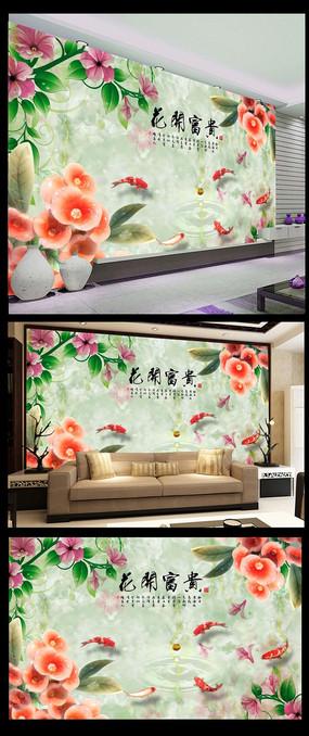 玉雕花开富贵背景墙