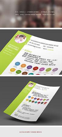 绿色简洁实用求职简历PSD源文件