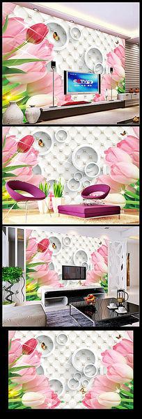 3D仿软包郁金香花纹背景墙