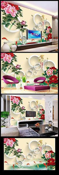 3D立体牡丹花电视背景墙壁纸壁画