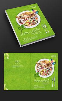 餐饮美食封面设计