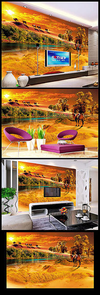 大气昏黄沙漠绿州客厅电视背景墙模板