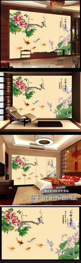 花开富贵富贵牡丹电视背景墙装饰画