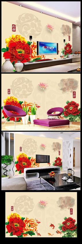 客厅牡丹花家和万事兴国画电视背景墙图片