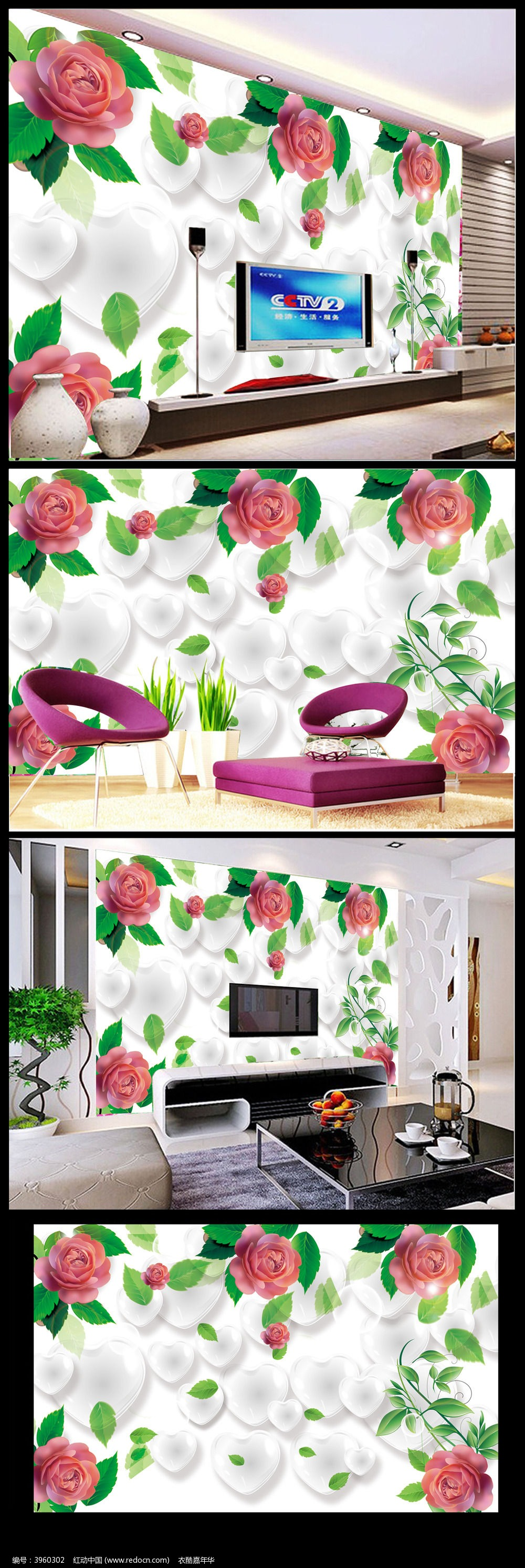 玫瑰乐园浪漫3D电视背景墙图片
