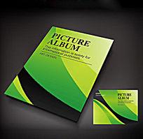 拼接图形创意画册封面设计