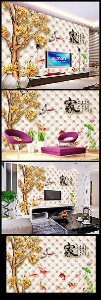 软包玉兰花电视背景墙壁纸壁画