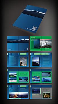 图片画册版式设计
